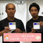 ムーンムーン株式会社様インタビュー