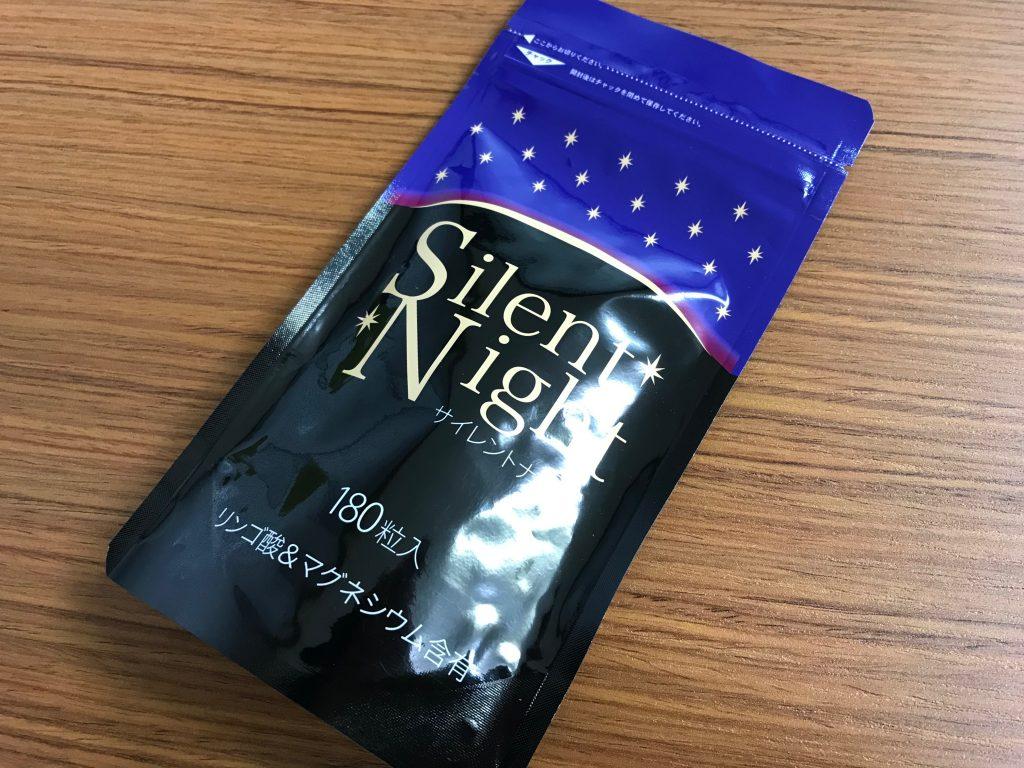 SilentNightはいびき解消に特化した睡眠サプリ