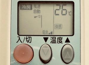 就寝就寝1時間前に設定温度26℃位で冷やす